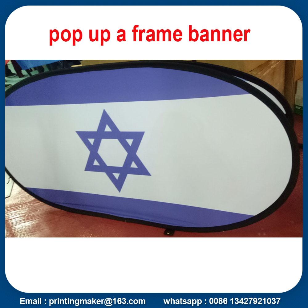 Fabric Oval Pop Up Banner Printing