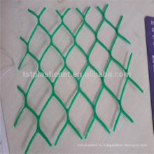 PP прессовали обычная пластиковая сетка для сельского хозяйства