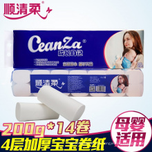 Matéria prima do rolo de lenço de papel para fraldas de bebê