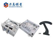 Eu Standard Parts Modern Desk Moldeo por inyección de plástico Componentes de la silla de oficina Molde de fabricación