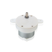 Small Low RPM Plastic Gear Motor
