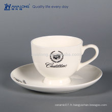 Logo personnalisé Pure White Spill Proof Coffee Cup, Bone China Coffee Cup personnalisé