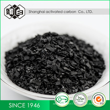 Activated Carbon Granular Activated Carbon Bituminous Coal Based Activated Carbon