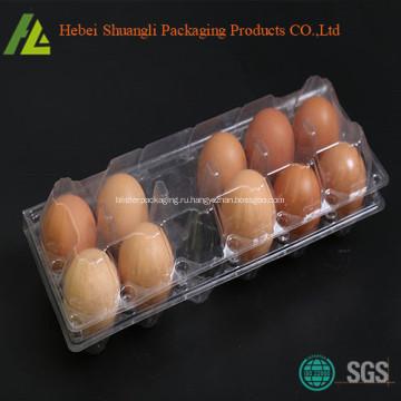 Прозрачный обычный пластичной коробки подноса яичка