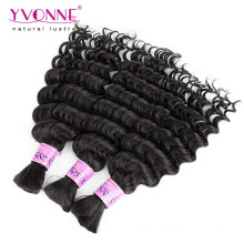 Deep Wave Brazilian Human Hair Bulk