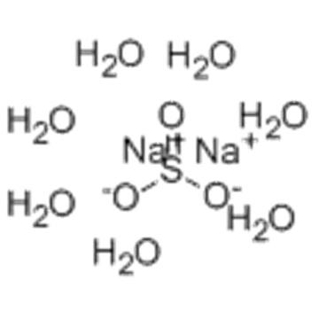 SODIUM SULFITE HEPTAHYDRATE CAS 10102-15-5