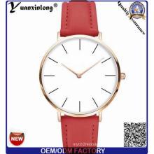 Yxl-941 Leather Wristband Fashion Thin Case Watch Wrist Watch Lady
