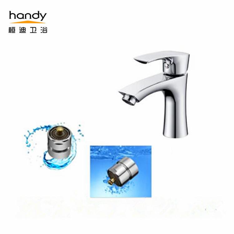 Chrome basin faucet