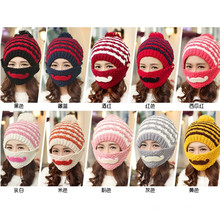 Customfashion Mask Beard Handmade Knitting Knitted Hat