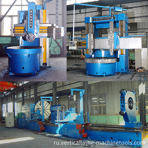 Bullard Vertical Turret Lathes