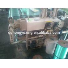 Telar de chorro de agua de alta calidad y alta velocidad para máquina de fabricación de redes / redes