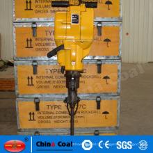 Zhongmei Petrol YN27C Gasoline Rock Drill