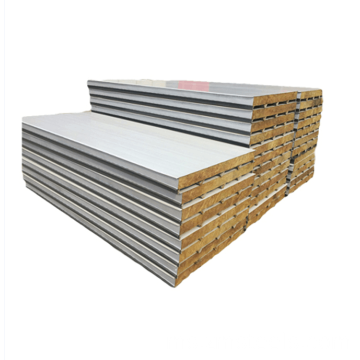 Borong Rock Wool Wall Sandwich Panel Price