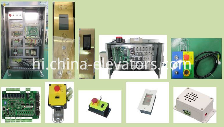 Items Included Elevator Complete Control System
