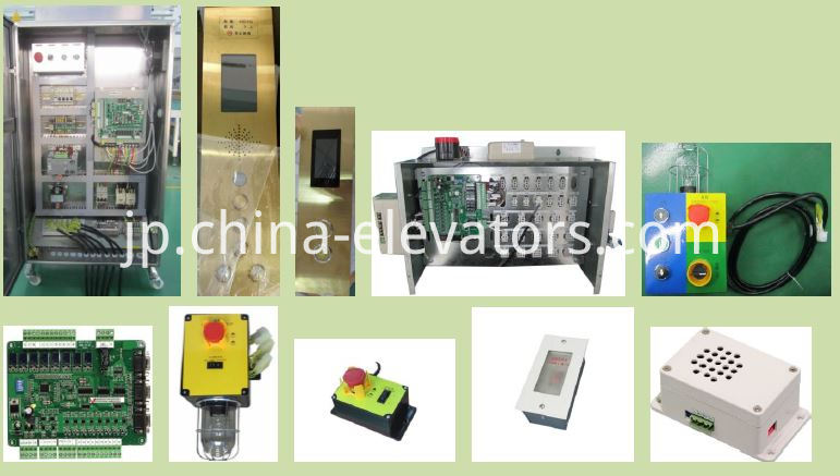 Elevator Control System Modernization Items Included