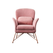 Nordic Hot Sale Pink Velvet High Back Armchair with Cushion for Home furniture Set Arm chair