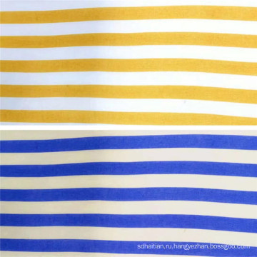 Горячие продажи 100% вискоза в полоску тканые ткани для одежды