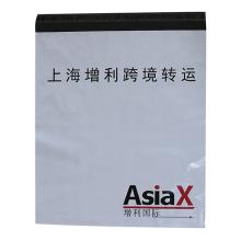 Kundenspezifische Poly Printed Logo Kleidung Tragetasche
