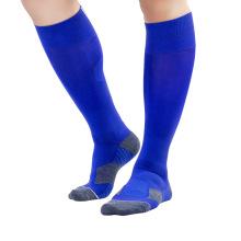 2019 New High Quality Hosiery Elite Running Mens Work Socks
