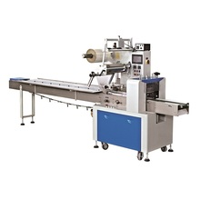 Pillow Horizontal Biscuit chocolate Packing wrapping Machine