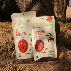 Wholesale superfoods Goji Berry 8oz Paket