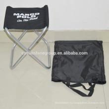 складной стул, табурет небольшой рыбацкой дешевые металлические