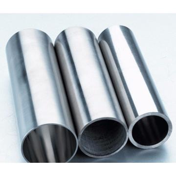 2024/2017/2014 T4 / T351 высокоточная алюминиевая труба / труба завод продают