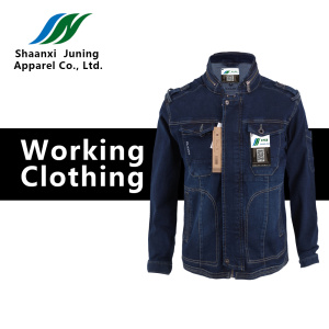 Woman Fond Spring Denim Jacket