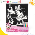 Minnie Fuzzy E Velvet Coloring Sheets