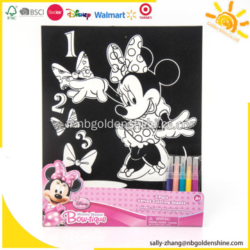 Feuilles de coloriage Minnie Fuzzy And Velvet