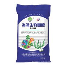 Fertilizante orgánico base microbiano del extracto de algas marinas granulado 40kg