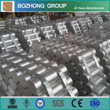 GB Standard 6060 Aluminum Bar, Aluminum Wire for Industrial Use