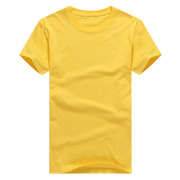 Wholesale Custom T-shirt Printing With Low MOQ