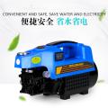 lavadora de coche portátil de uso 220V