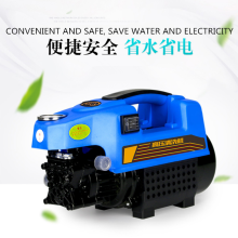 home use 220V portable car washing machine