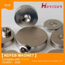 2015 strong permanent magnet motor for sale