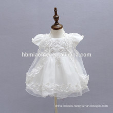 Baby girls party wear birthday dress baby 1 year old party dress infant princesses