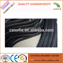 Highlight Power Transmission Rubber V-Belt