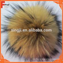 Высокое качество натуральный мех енота помпонами