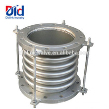 Bellow Compensator Coupling Hose Pipe Exhaust Stainless Steel Expansion Joint With Tie Rod And Flange