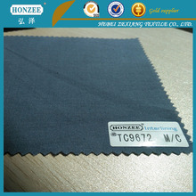 Woven Garment Pocketing Fabric