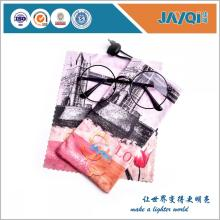 2 Color Logo Printing Microfiber Pouch