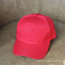 High Quality Blank Cotton Baseball Cap with Custom Your Logo