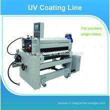 Machine de pulvérisation de revêtement UV / Panneaux de sols ligne de revêtement uv / machine de revêtement uv haute brillance
