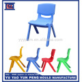 Household office plastic chair mould injection rattan chair mould auto drop