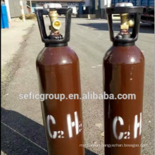 Small size 2L 4L C2H2 acetylene gas cylinder