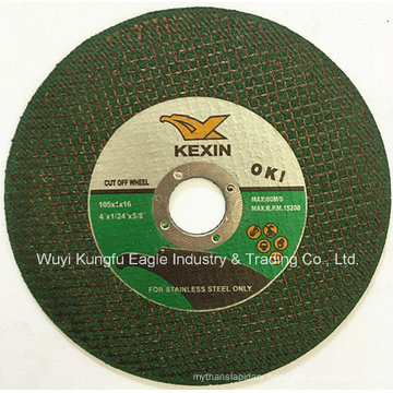4 Inch High Quality Abrasive Cutting Disc