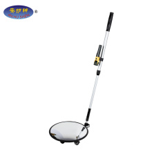 round convex Inspection mirror type for car inspection system
