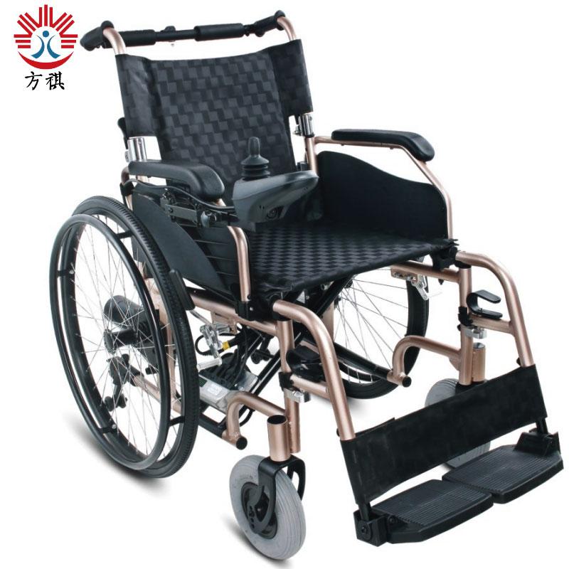 Aluminum Electric Wheelchair