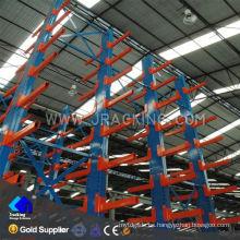 HGD acabado prefabricado fabricado acero estructura metal voladizo estantería